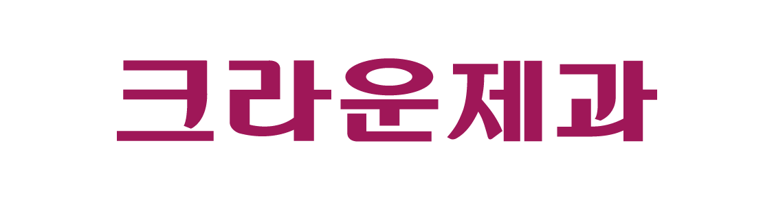 RI_Clients logo-20